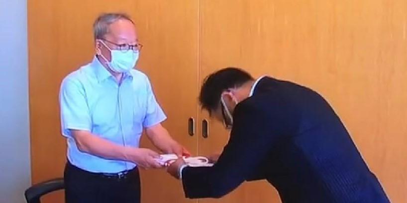 第一生命保険株式会社太田支社様から太田市長様へのジアマックス寄付